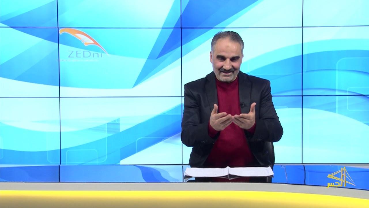 """السلسلة الثانية من تعليم اللغة التركية مع الدكتور """"محمد زبدية"""" الحلقة (4)"""