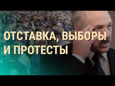 Правительство Беларуси в отставке | ВЕЧЕР | 03.06.20