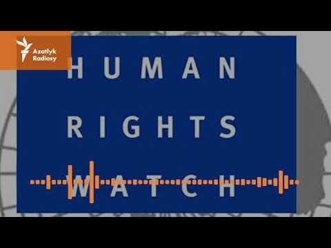 HRW: Türkmenistanda adam hukuklarynyň ýagdaýy gözgynylygynda galýar