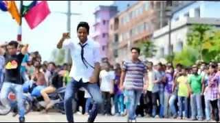 ICC World Twenty 20 Bangladesh 2014, Flash Mob  Southern University Bangladesh