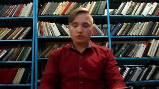 Роман Гуров читает стихотворение К. Симонова