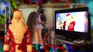 Новогодние поздравления для детей на НОВЫЙ ГОД 2017. Видео поздравление от  ДЕДА МОРОЗА NEW Santa!!!(Новогодние поздравления для детей с НОВЫМ ГОДОМ 2016.. Новогоднее видео поздравление от ДЕДА МОРОЗА и СНЕГУР..., 2015-12-24T13:36:14.000Z)