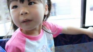 2013/6/22 【Y:1歳8ヶ月/R:4歳0ヶ月】 気分上々(^―^)♪ 【野木和公園inバ...