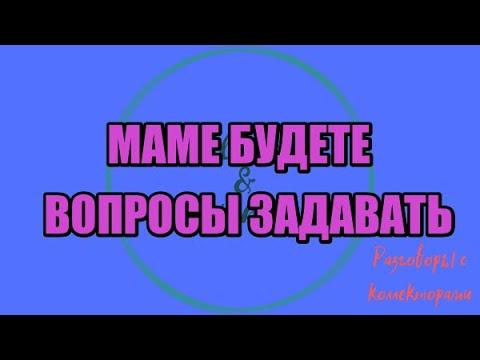 Анастасия Бродская. Подборка №12|Коллекторы |Банки |230 ФЗ| Антиколлектор|