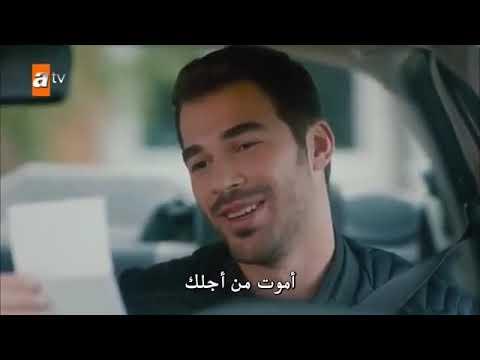 مسلسل تركي رومانسي كوميدي 2019 الحلقة 9 ❤️????