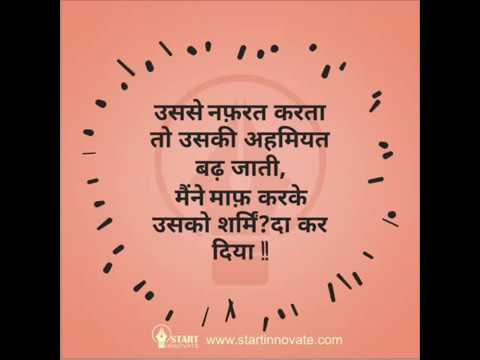 Good Morning Thought In Hindi Video Gif