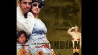 indian-1997-part-1