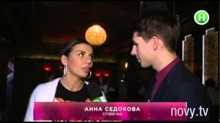 Анна Седокова исчезнет с экранов. Шоумания, 16.12.2014