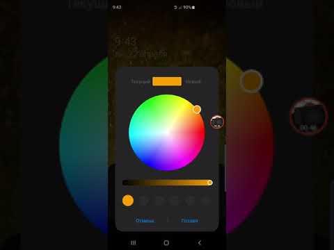 Как поменять стиль часов  на блокировке экрана Samsung Galaxy S10