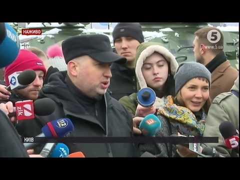 Передача українському війську озброєння та військової техніки