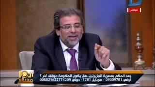 العاشرة مساء| شعر راقى وجميل فى مصرية تيران وصنافير