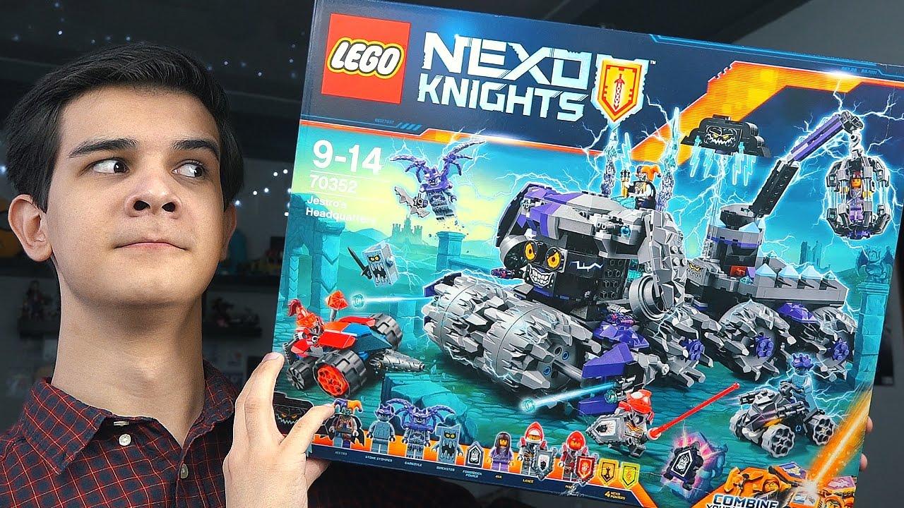 LEGO Nexo Knights: ШТАБ ДЖЕСТРО - Набор На Обзор (70352)