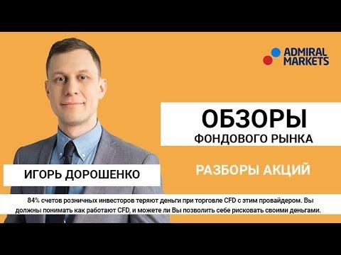 Игорь Дорошенко #11. Как я провел сделку с DDD и что такое Short Float.