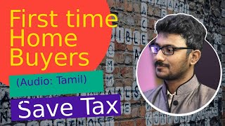 (Tamil) Additional Income Tax savings for first time Home buyers | Section 80EE
