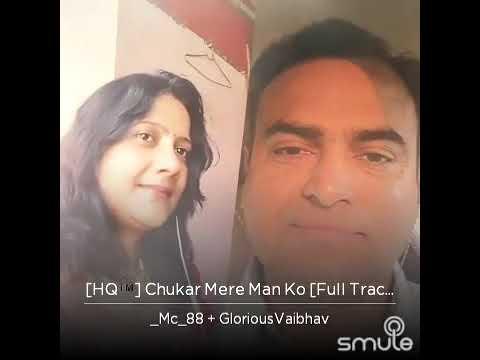 Chhookar Mere Man Ko By Dr. Vaibhav Sabnis