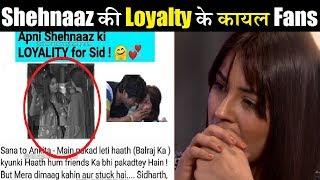 Shehnaaz Gill की Loyalty के कायल हुए Fans| Fans Appreciating Shehnaaz Gill's Loyality