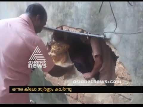 Jewellry theft at Kozhikode Nadapuram
