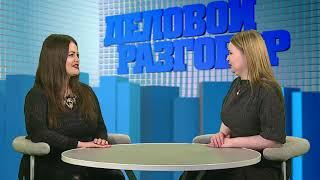 Деловой разговор   школьные выпускные в Бийске Бийское телевидение