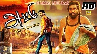 Tamil Super Hit Action Movies | Tamil Full Movie | Yogi Babu Latest Tamil Movie |Tamil New Movie2020