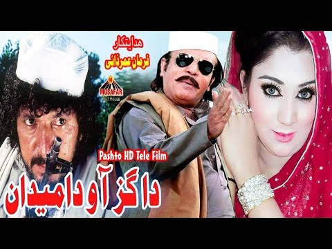 Da Gaaz Oh Da Maidan | Jahangir Khan | Pashto Comedy Drama | Musafar Music Entertainment
