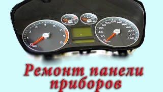 Жөндеу аспаптар панелі Ford Fusion. Автоэлектрика / автодиагностика