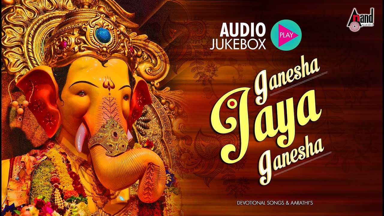Listen to New Kannada Songs Online Only on JioSaavn