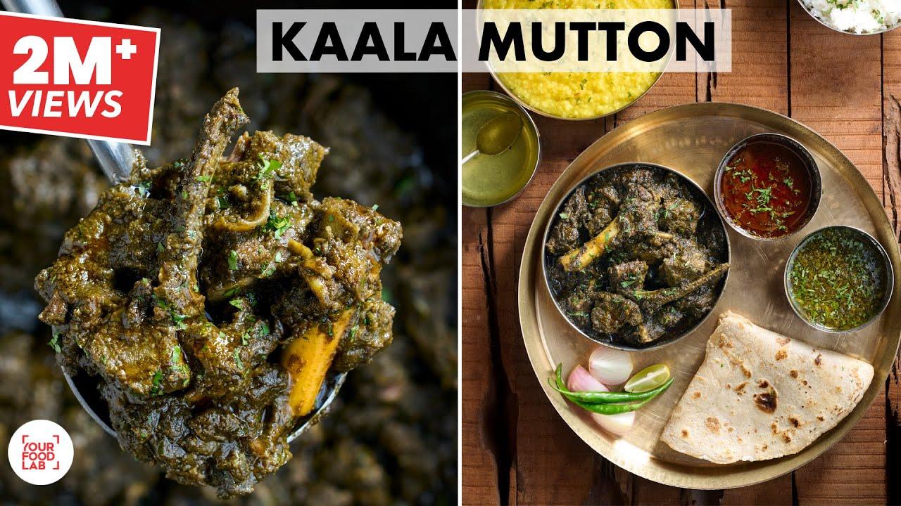 Kaala Mutton Recipe   Black Mutton Maharashtrian Style   Aalni soup & Bhaat   Chef Sanjyot Keer