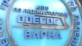 КЛС Одесос: 24.01.2016