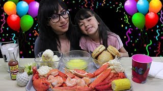 SEAFOOD BOIL | HAPPY BIRTHDAY SALENE