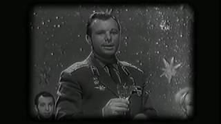 МОИ ДРУЗЬЯ между прошлым и будущим (видеоприложение к краткому курсу истории СССР) фильм 1