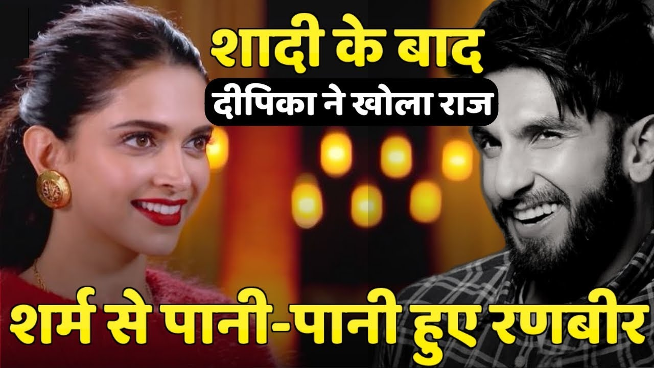 Deepika Padukone Open Ranveer Singh's Secret In Her ...