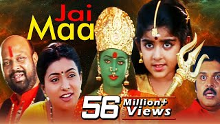 Jai Maa (Kottai Mariamman) | Full Movie | Tamil Hindi Dubbed Action Movie