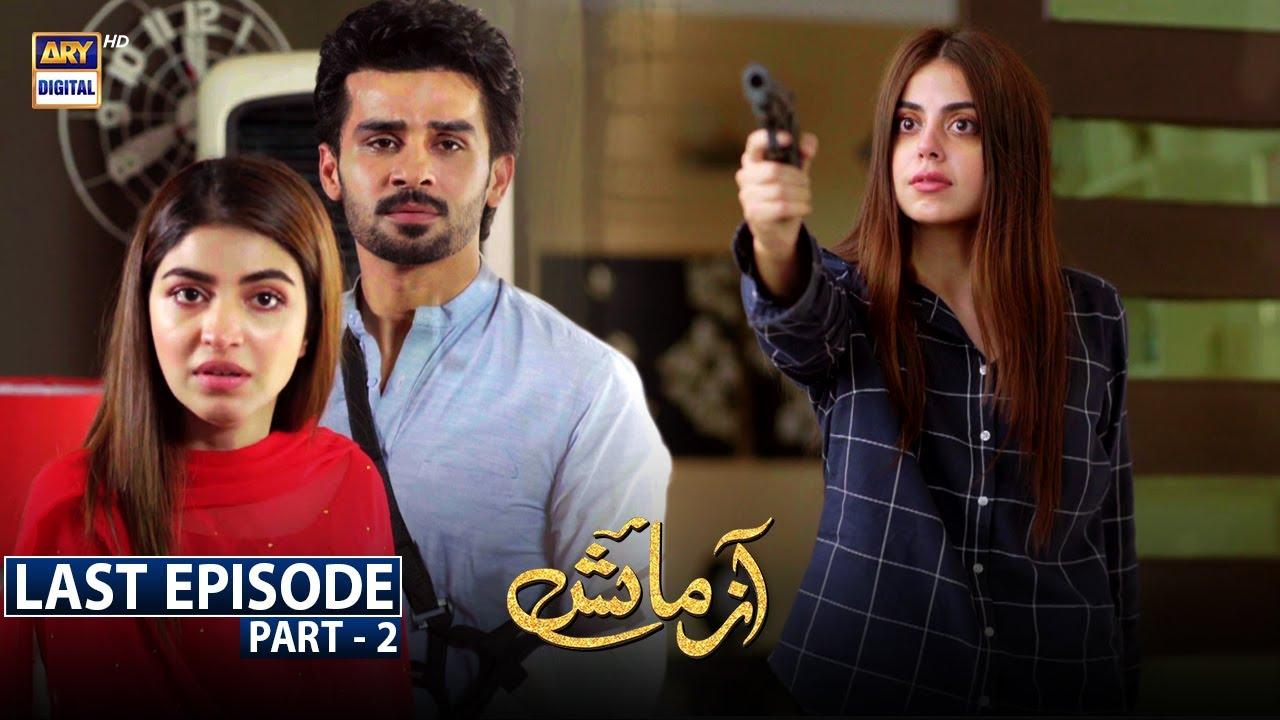Download Azmaish Last Episode - Part 2 [Subtitle Eng] | 17th Sep 2021 | ARY Digital Drama