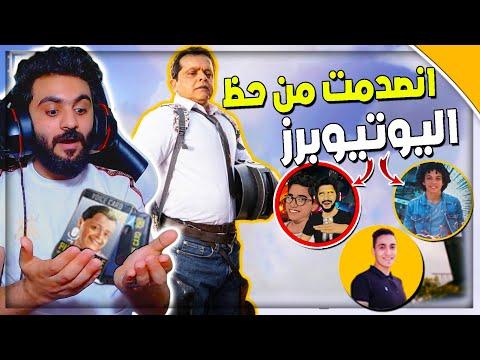 بكج محمد هنيدي ! لعنه الحظ الأسطوري 😱🔥 PUBG MOBILE