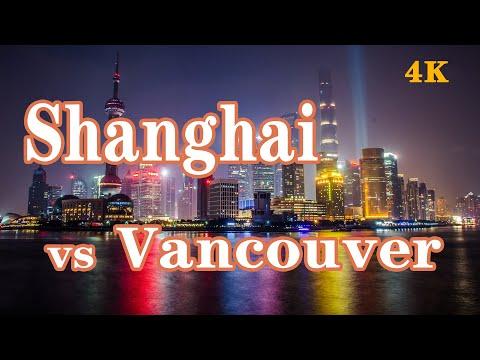 移民加拿大之前最好先看看?温哥华和上海生活成本大比较!来加拿大找不到工作怎么办?消费到底贵不贵?你到底适不适合移民加拿大?