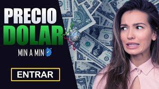 precio del dolar hoy 16 de julio del 2019 actualizado minuto a minuto