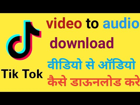 How to download tiktok audio || hindi ||
