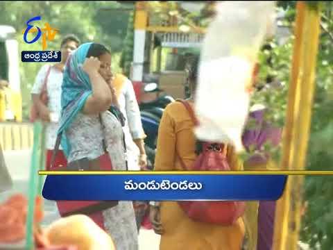 Andhra Pradesh | 20th April 2018 | Ghantaravam | 3 PM | News Headlines
