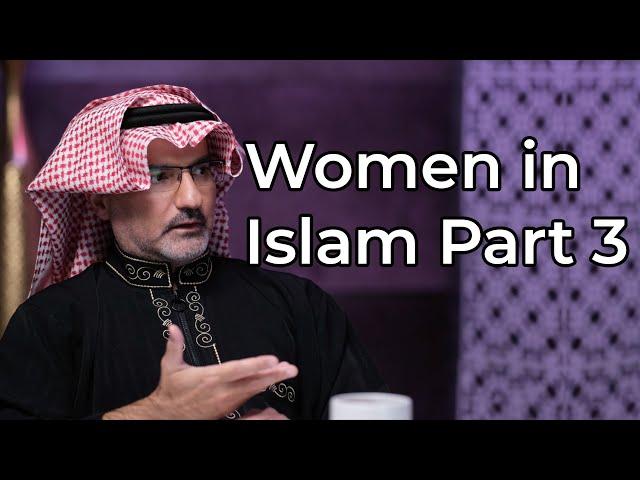 Women in Islam Part 3 - Political Islam Ep.7