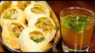 Easy Instant Panipuri Recipe