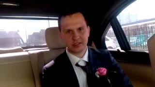 Заказ машины на свадьбу. Отзыв о заказе машины на свадьбу.