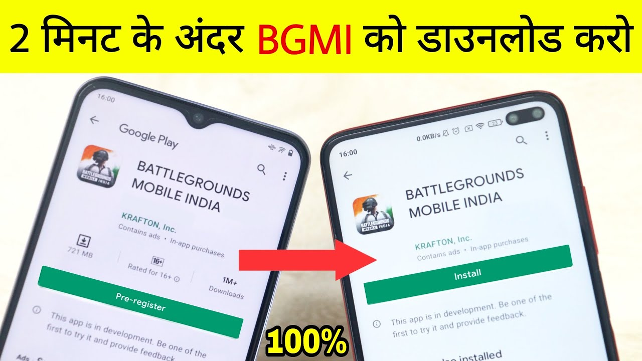 How to Install Battlegrounds Mobile India ?   install Real Version Of BGMI