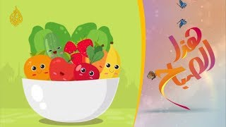 هذا الصباح - عشر نصائح هامة عند شراء الفواكه والخضروات