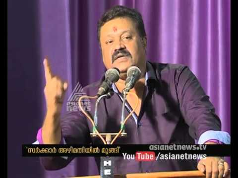 Suresh Gopi in Kasaragod BJP election Campaign | Assembly Election 2016