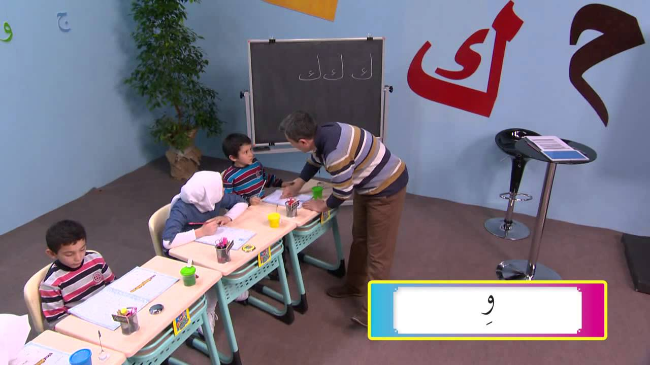 Çocuğuz Kur'an Okuyoruz 6.Bölüm - TRT DİYANET