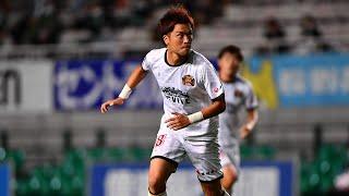 松本山雅FCvsFC琉球 J2リーグ 第21節