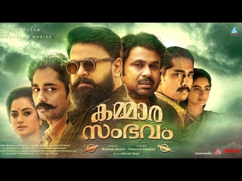 Kammara Sambhavam Full movie review