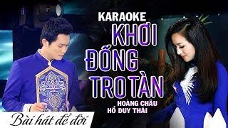 KARAOKE KHƠI ĐỐNG TRO TÀN (#KDTT) - HOÀNG CHÂU ft HỒ DUY THÁI | BÀI HÁT ĐỂ ĐỜI