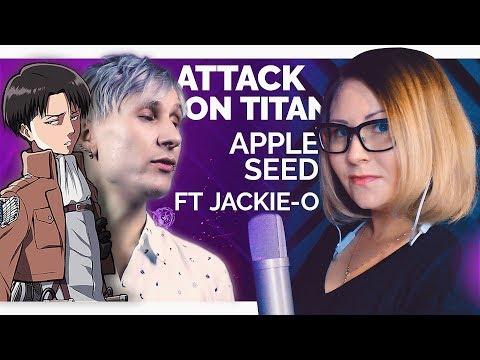 Attack On Titan / Apple Seed (Jackie-O Ft Nika Lenina RUS Version)