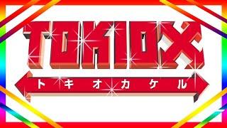 アイドルグループ・関ジャニ∞の錦戸亮が、1月31日に放送されたフジテレ...